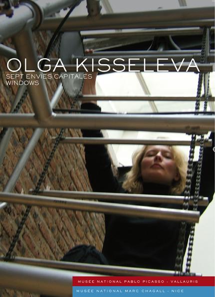 Olga Kisseleva