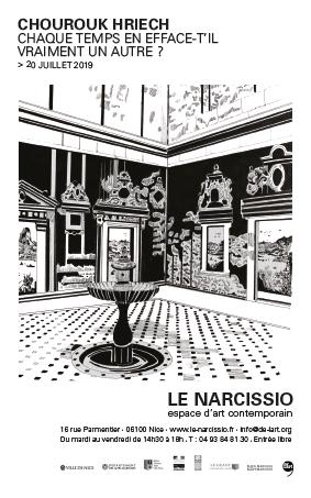 Chourouk Hriech, le Narcissio